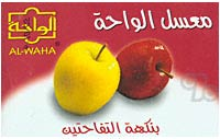 apple-tobacco-dubai-nightlife-image-1001.jpg